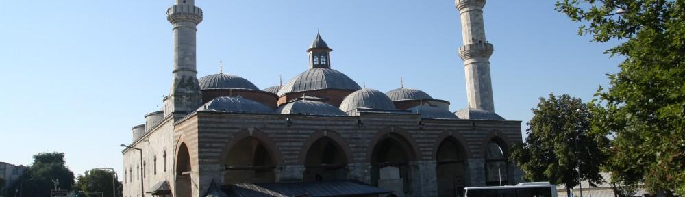 Ottoman Building Inscriptions I