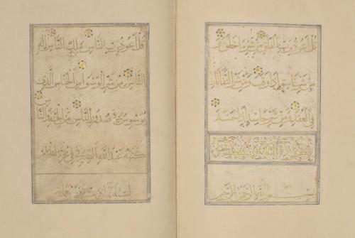 3 - Sayrafi Quran