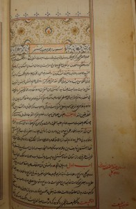 Fig. 5 : SP 1156, f. 3v