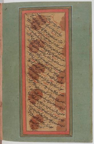 Page calligraphiée par Navvāb Muḥammad Ṣādiq Ṭabāṭabā Murīd Ḫān (Suppl. pers. 391, BnF)