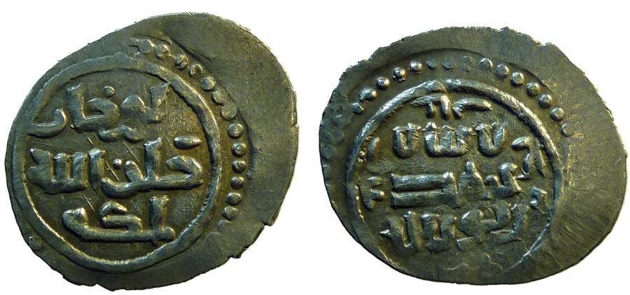 Monnaie au nom d'Orhan coin, 724-761h.
