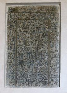 fig. 2_MJ of Yazd_year 875:1470-1471_Aube 2009