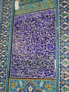 fig. 3_MJ of Yazd_Undated_Aube 2014