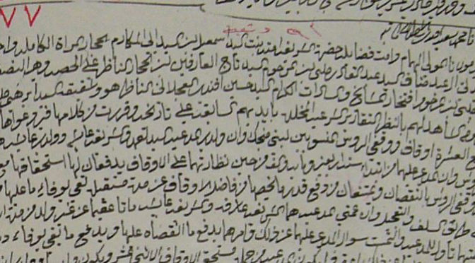 Looking for Credit in 18th Century Damascus